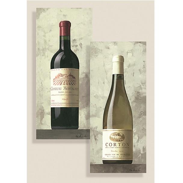 Cote De Bueane Bordeaux 2